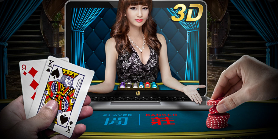 Inquiries Regarding Gambling Online It Is An Excellent Lesson